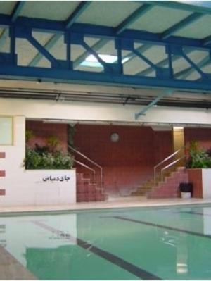 گرمایش تابشی سالنهای ورزشی و استخرها